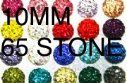 10mm Pave Crystal Beads-  55 Stones- 2 Hole